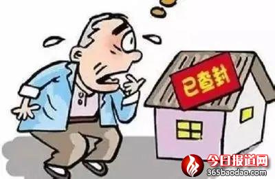 黑龙江肇源县法院:坚难执行路,一波三折, 终兑房屋债权款