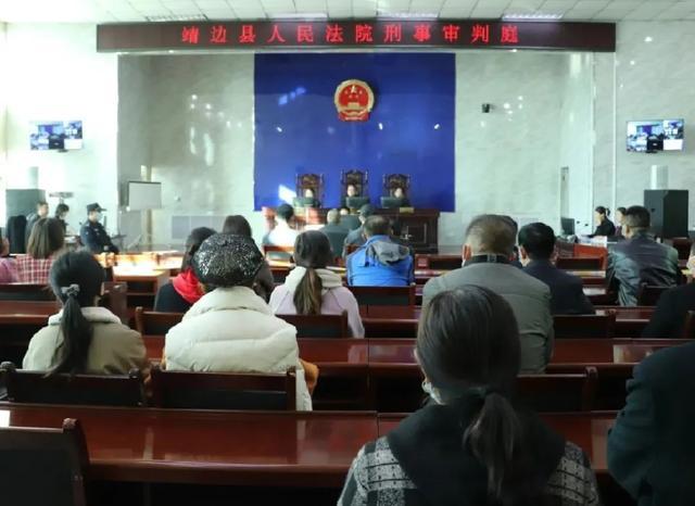 陕西男子活埋79岁母亲 被告人一审获刑十二年