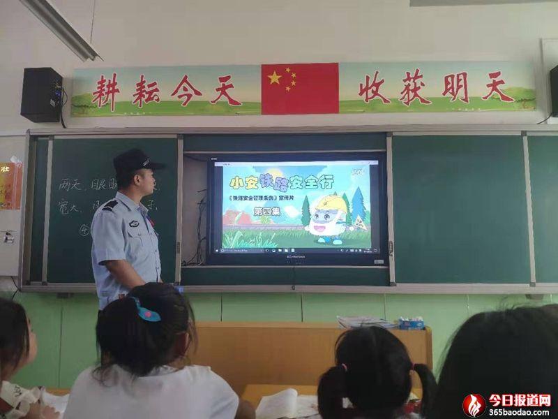 安全课堂3.jpg
