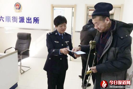 """优化城市治理助力经济社会发展—— 哈尔滨市公安局出台""""23条硬核举措"""" 助推后疫情经济快速复苏"""