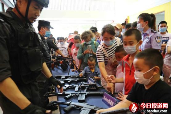 巡特警支队组织开展向人民报告暨警营开放日活动255.png