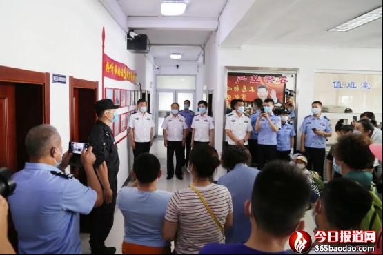 巡特警支队组织开展向人民报告暨警营开放日活动86.png