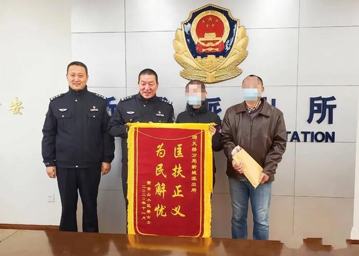 女孩刷抖音被骗11万!济南天桥警方在广东抓获嫌犯,钱也全部追回