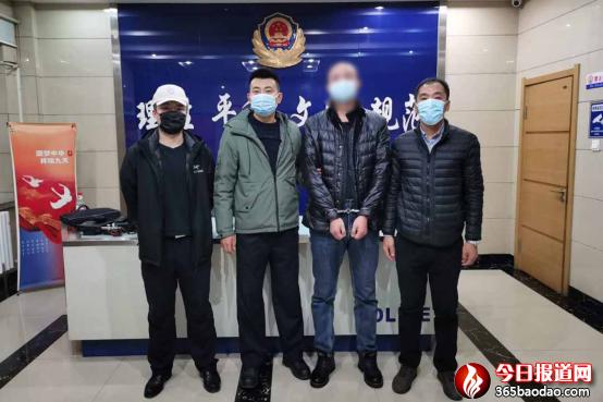 哈尔滨市公安局地铁分局抓获一名涉嫌集资诈骗的网上逃犯