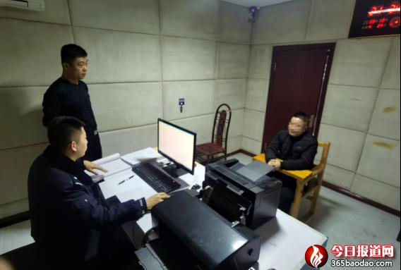 黑龙江宾县一男子冒充银行员工诈骗被宾县警方抓获116.png
