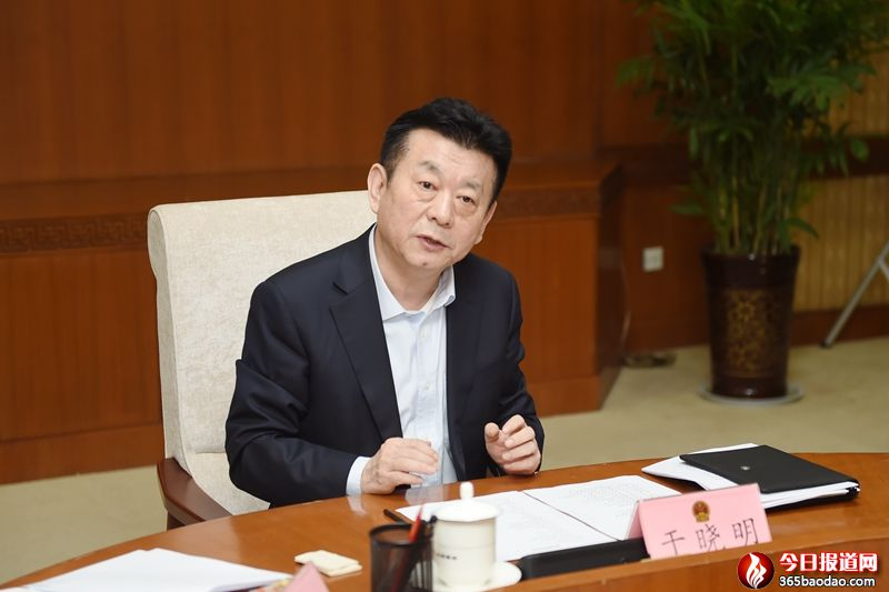山东省人大常委会召开新闻媒体负责人座谈会