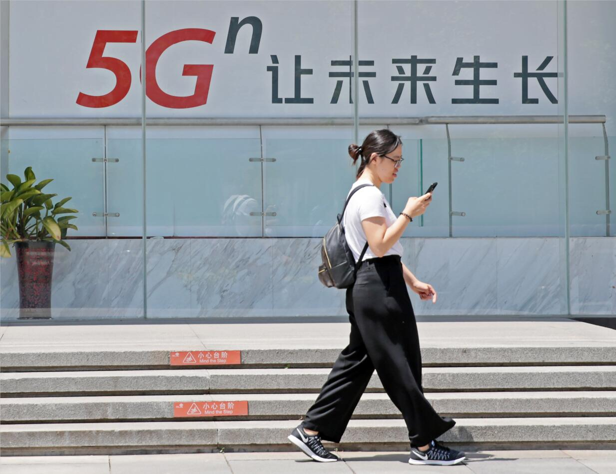 5G来了4G要降速?三大运营商辟谣了