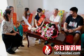 """求是义工西苑社区请缨接单,慰问抗美援朝老兵""""向英雄致敬""""938.png"""