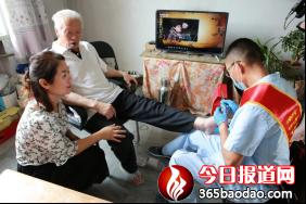 """求是义工西苑社区请缨接单,慰问抗美援朝老兵""""向英雄致敬""""740.png"""