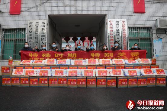 湖南亨通建设工程有限公司抗击疫情送温暖,精准扶贫献爱心
