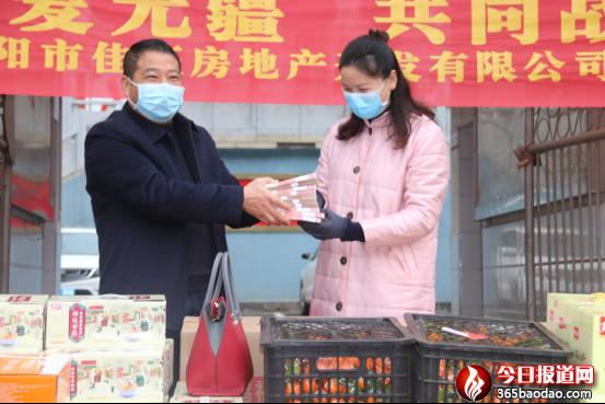 衡阳市佳旺房地产开发有限公司捐赠15万元爱心款和物资抗击疫情637.png