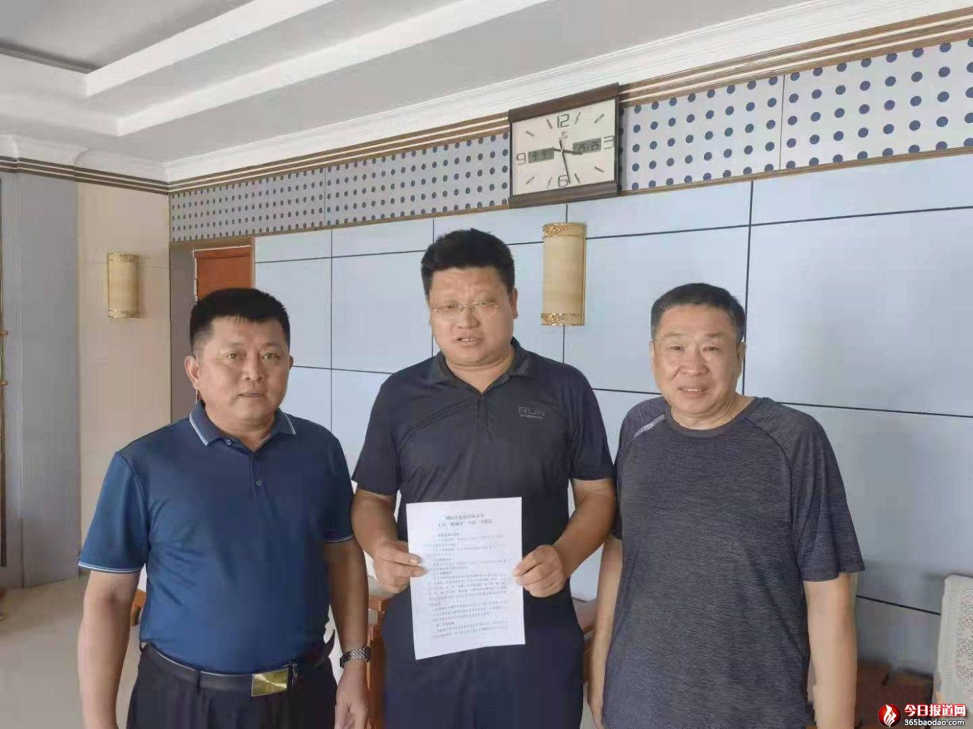 济南市首份流域横向生态补偿协议正式签订