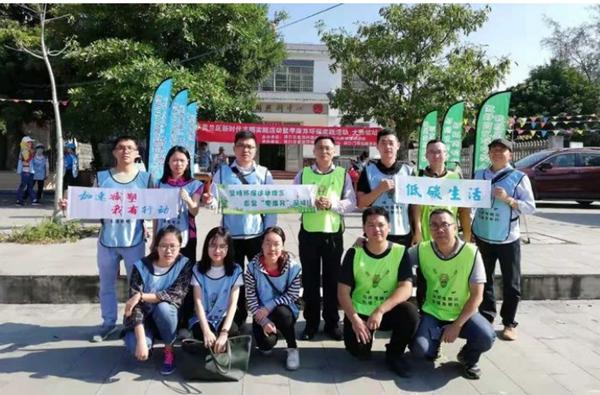 海口开展环保志愿服务助力污染防治攻坚战