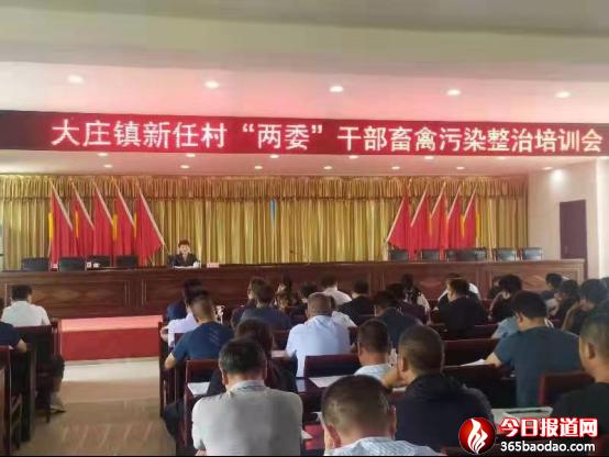 山东省沂南县创新措施实现畜禽污染整治全覆盖