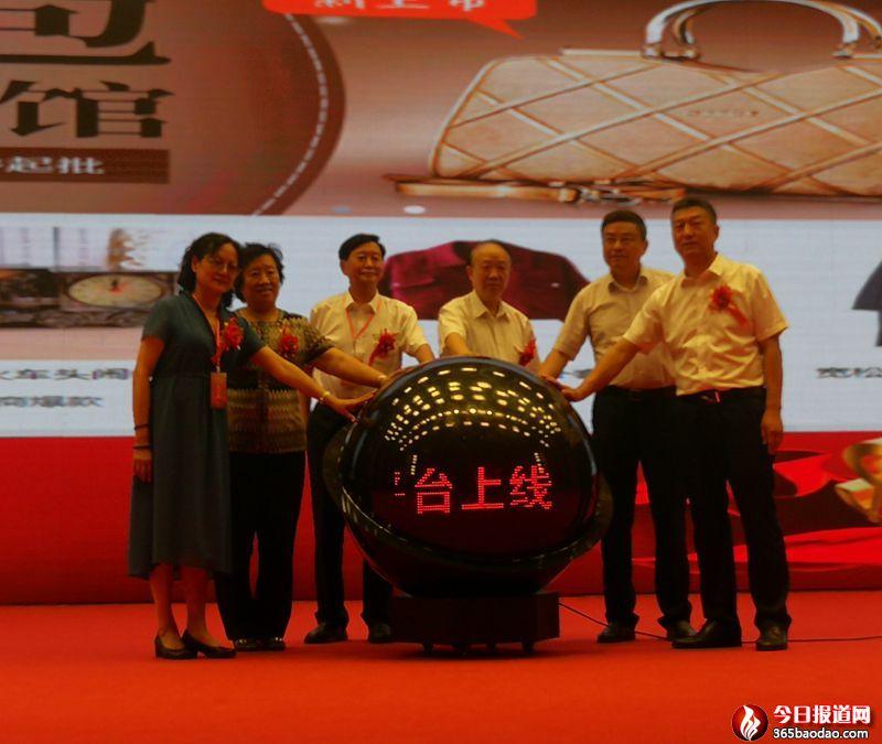 首届中国易货解债高峰论坛在烟台举行
