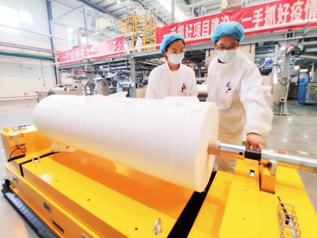 全球最大熔喷布生产基地建成!一年可制135亿只口罩