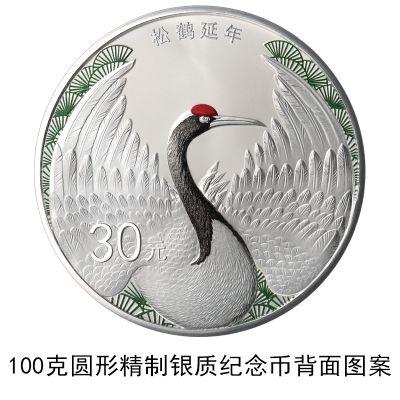 央行520发行心形纪念币