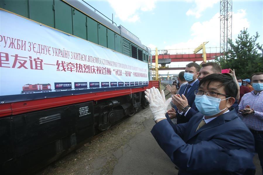 首班武汉直达乌克兰中欧班列抵达基辅
