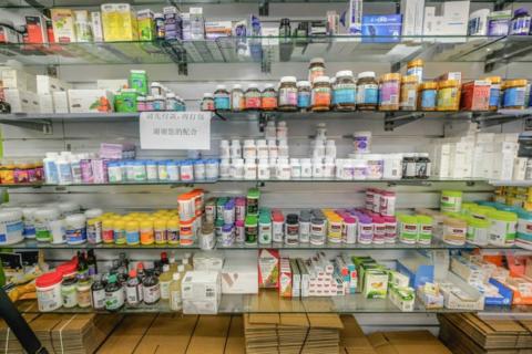 疫情下澳洲代购店倒闭,奶粉滞销 澳媒发现:中国人消费方式变了