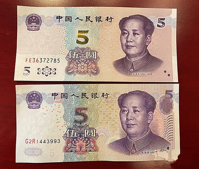 它来了!新版五元纸币运抵济南银行网点,忍不住的请收藏