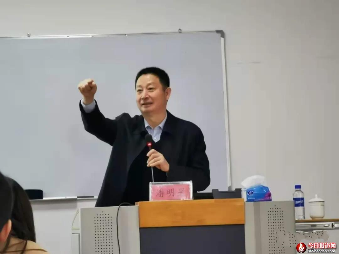 潘明星教授应邀为贵州省税务局青年才俊做税收讲座