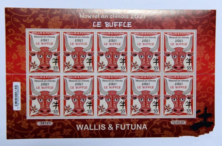 法国海外属地大年初一发行牛年生肖邮票