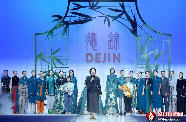 德锦・周丽2022春夏系列发布在京举行