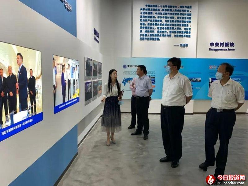 新矿集团泰兴公司董事长王伟一行到访梧桐茶社