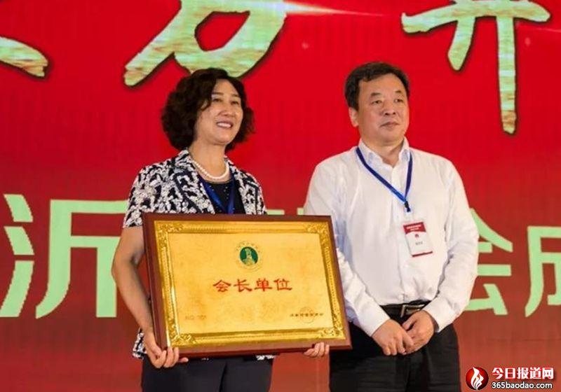 山东省第一家省内县级商会济南市沂南商会成立