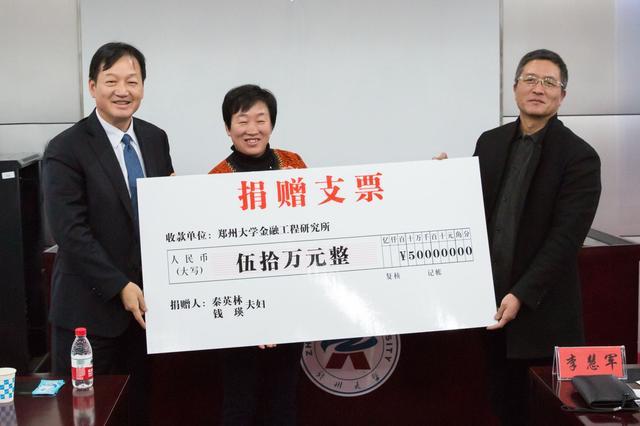湖北省首富拥有152亿,河南首富拥有1300亿,广东首富有多少财富