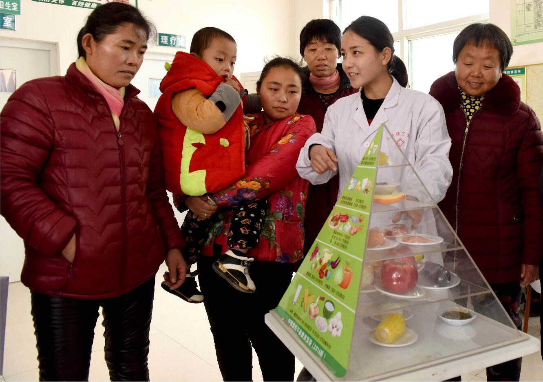 解读健康中国行动:以人民健康为中心