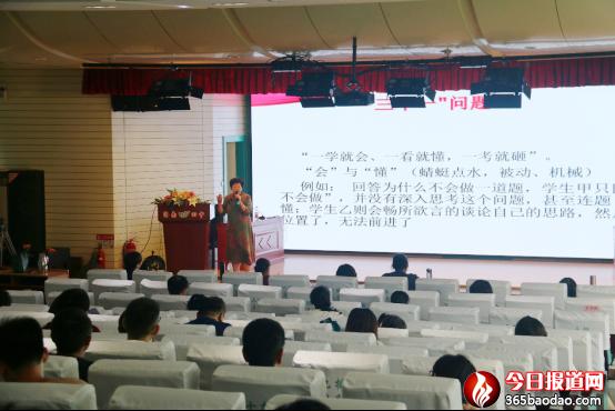 心理健康教育研究会换届大会(3)(1)(2)1588.png