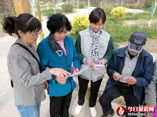 建林社区计生协开展免费孕前优生健康检查宣传活动260.png