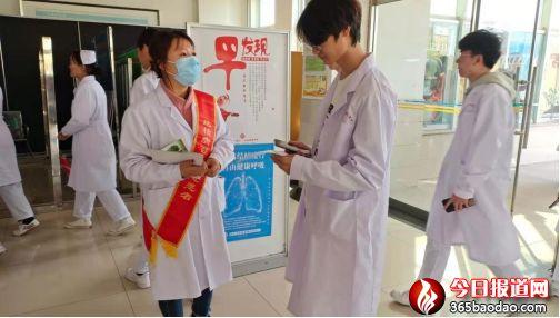 """烟台:开展第26个""""世界防治结核病日""""宣传活动"""