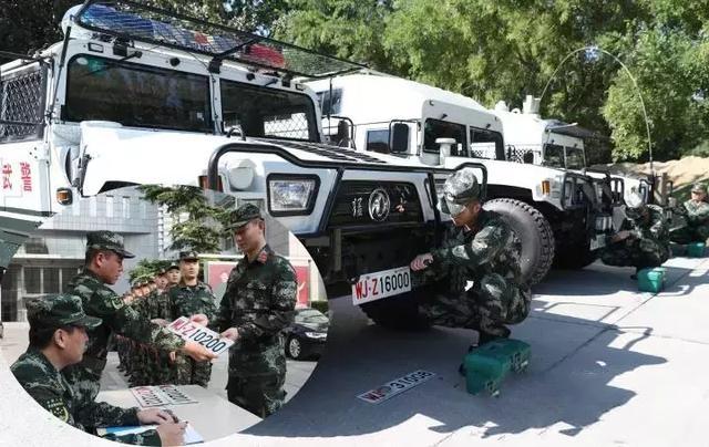 中央军委批准,武警部队启用新的车辆牌证