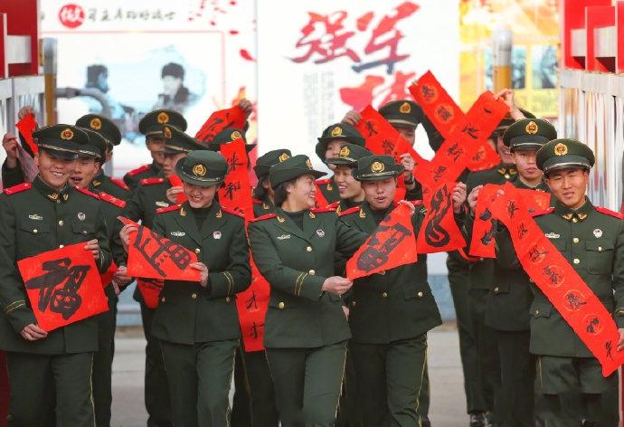 """军营春联大赛 战士们为大家送""""福""""啦!"""