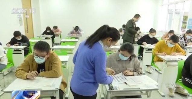 全军招考专业技能岗位文职人员考试7日开考