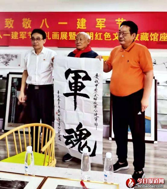 退役老兵,茶人艺术家鲁明在济南举办红色画展