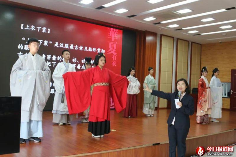 济南市教育工会、教育局妇委会庆建党百年展巾帼风采活动在济南三中举行