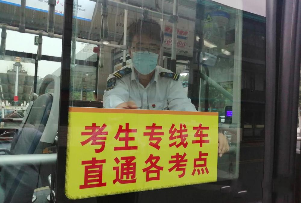中考来临,济南公交K75专线车继续护航,专职司机还是他