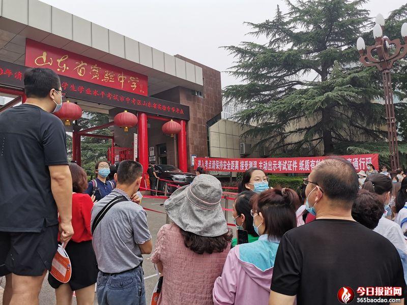2020济南市中考:今日8.2万余名学生参加(含莱芜地区)
