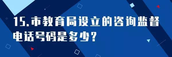 详解济南市2020年职业教育招生政策!