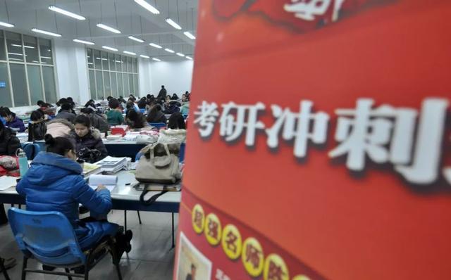 百日冲刺,300万考研党背水一战