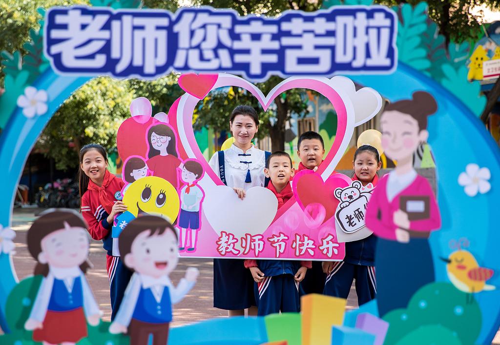 各地举办多彩活动庆祝教师节