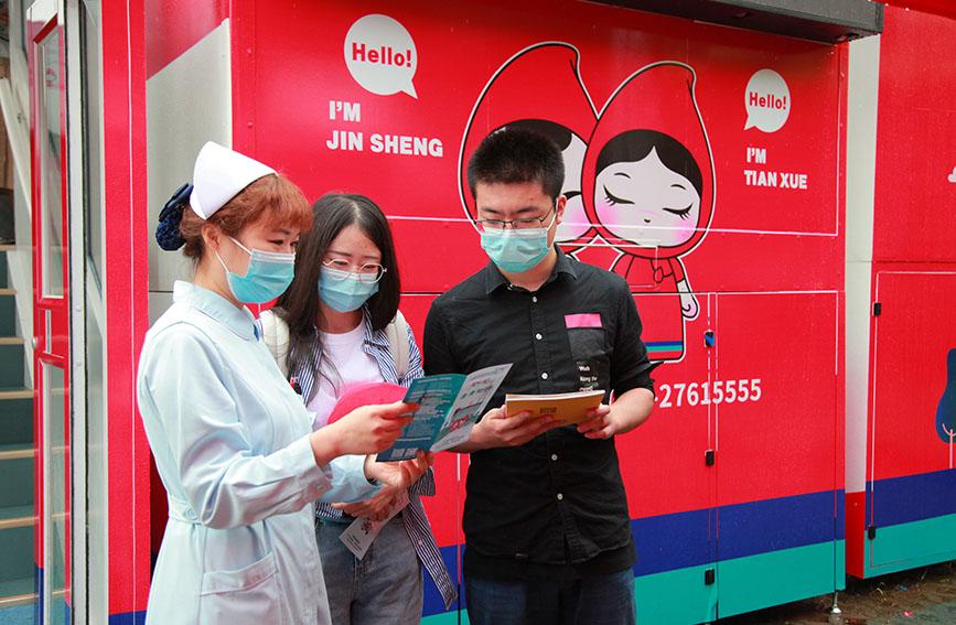 全国首个高校献血方舱投用