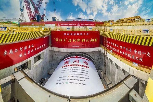 人类首次!万里黄河掘进世界水下最大直径盾构隧道