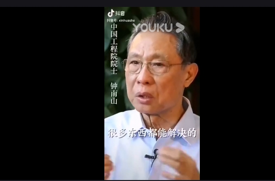 钟南山:武汉是英雄城市,肯定能过关!