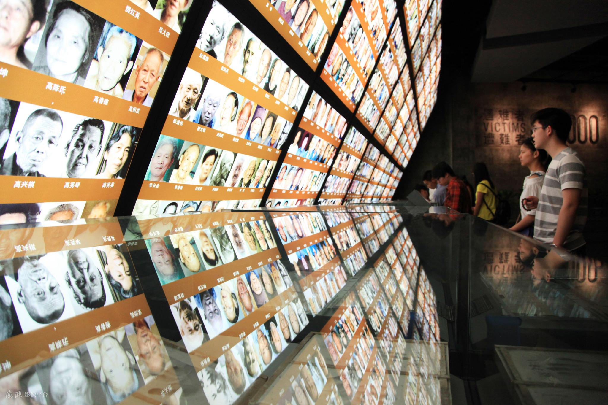 侵华日军南京大屠杀遇难同胞纪念馆迎来建馆35周年