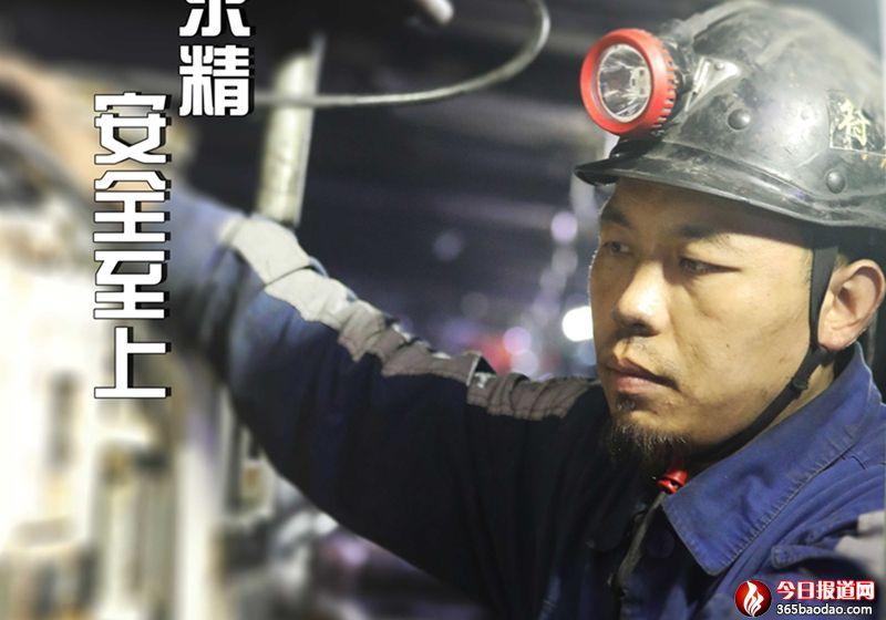 八月:中能煤田公司金戈铁马的力量