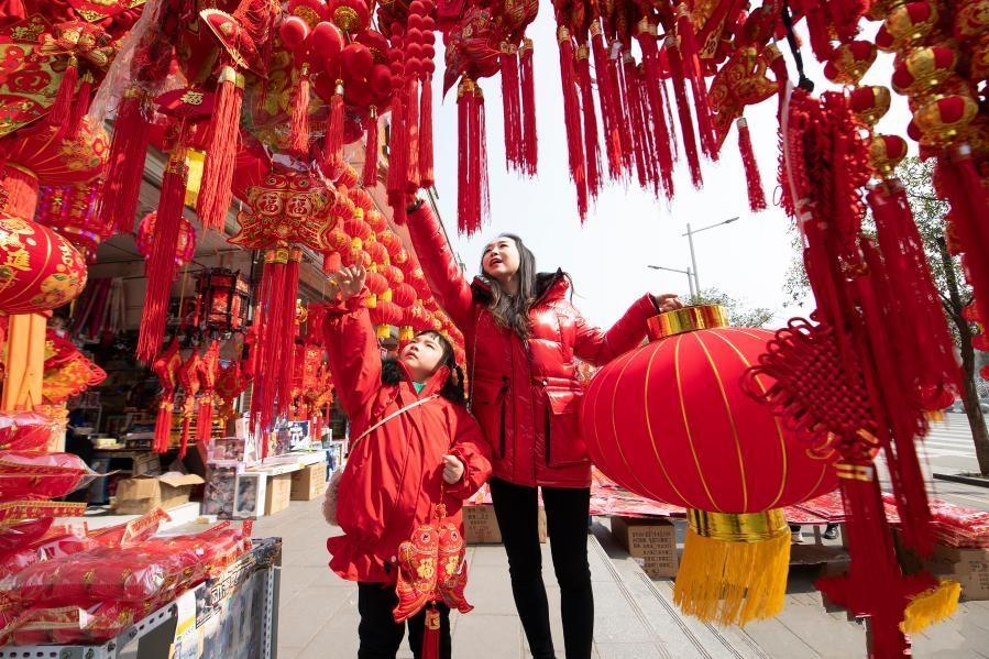 红红火火迎新年